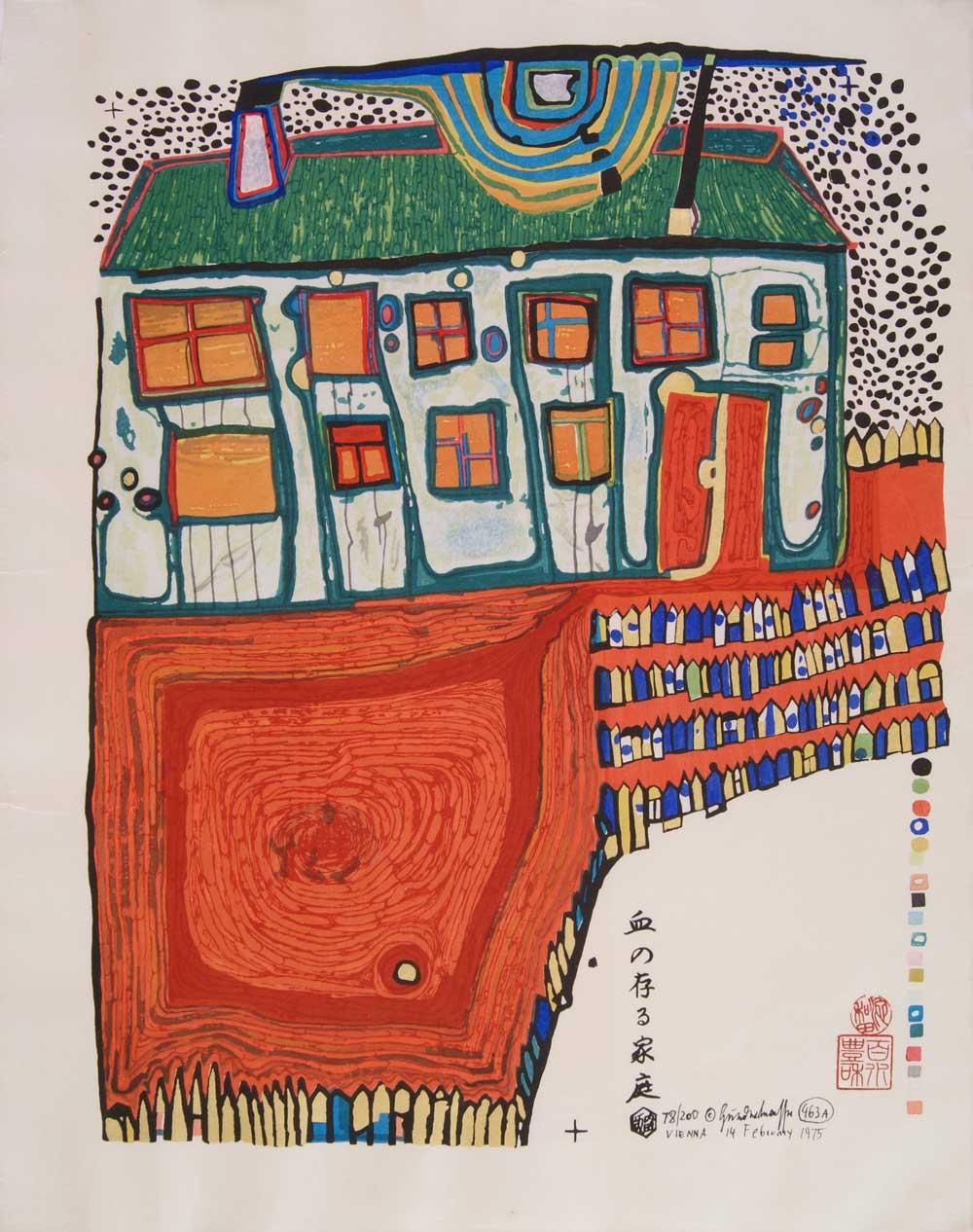 Garden House (Blutregenfieberhaus) HWG 63, 463A